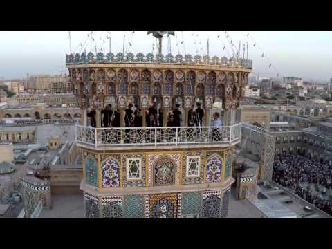 Travel to Iran, Tourism attractions of iran, spring wind, با