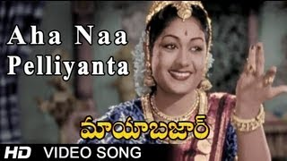 Maya Bazar | Aha Naa Pelliyanta Video Song | Ntr,
