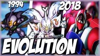 スパロボ ダンバイン (ハイパーオーラ斬り) 進化の軌跡 | Evolution of DUNBINE (Hyper Aura Sword) | SRW EX - X (1994-2018) thumbnail