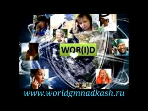 world is a Lovemark of Global Mobile Network inc