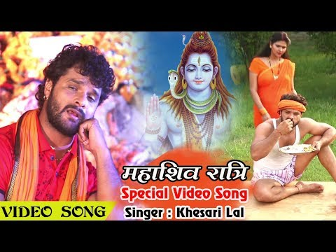Jahya Se Gerua Saree Song, Shivratri Special Song