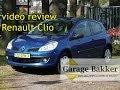 Video review Renault Clio 1.2 16v Special Line, 2008, 23-GFN-3