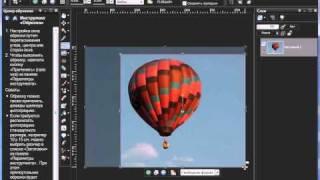 Уроки Corel PaintShop Photo Pro: обрезка изображений