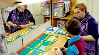 Развитие речи для школьников – Профилактика дисграфии и дислексии