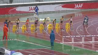 B女子 100mH 決勝(-0.3) 1 14.57 関口 美桜 (2) 相原中 神奈川 2 14.5...