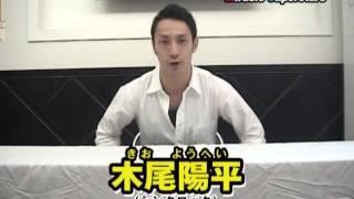 ミラクルスーパースターズ~シーズン4~「2代目#5&侍SEVEN 選抜総選...