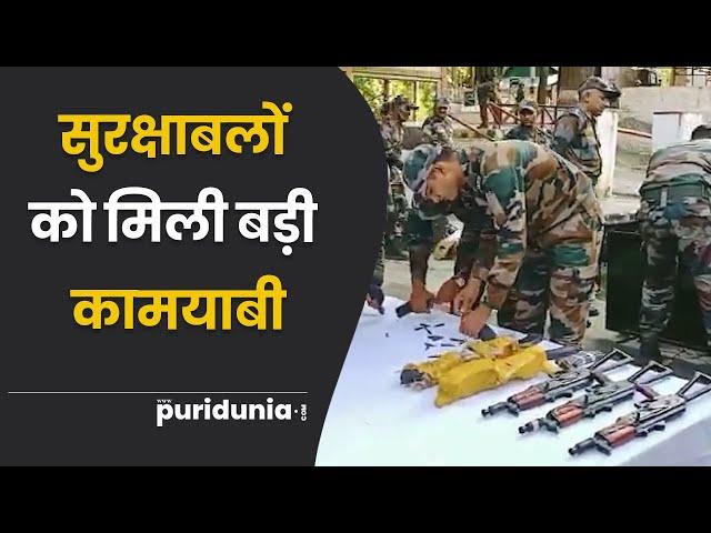 सुरक्षाबलों ने सीमा पार से घुसपैठ की कोशिश कर रहे 3 आतंकियों को मार गिराया