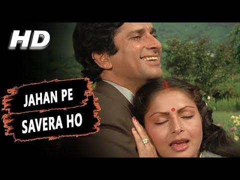 Jahan Pe Savera Ho Basera Wahin Hai | Lata Mangeshkar | Baseraa 1981 Songs | Shashi Kapoor, Rakhee