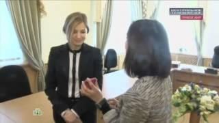 Прокурор Крыма Поклонская не знала, что стала секс символом в Японии