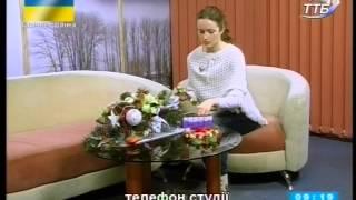 Майстер-клас плетіння віночка в прямому ефірі (Ранок з ТТБ)