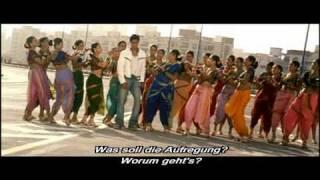 Chalte Chalte - Ghum Shuda / German Subtitle / [2003]