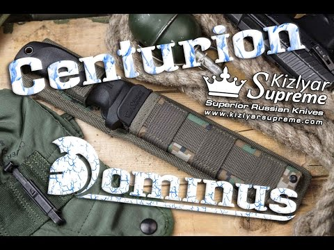 Dominus и Centurion от Kizlyar Supreme