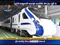 Train 18 to likely start operating by December 15 | Official