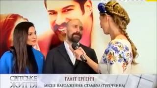 Halit Ergenc & Bergüzar Korel in Burak Özçivit's movie premiere