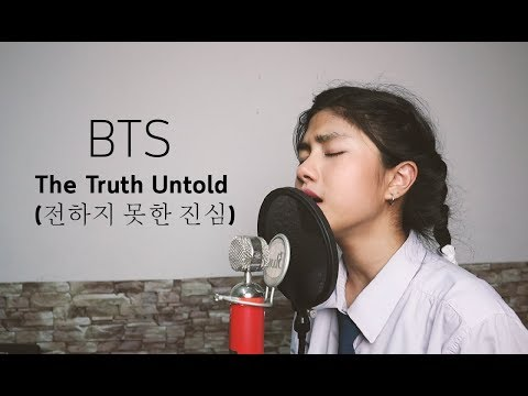 BTS - 전하지 못한 진심(The Truth Untold) | English Cover By Pleng