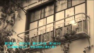 森田公一とトップギャラン - 下宿屋