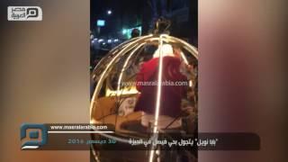 فيديو| بالحنطور..