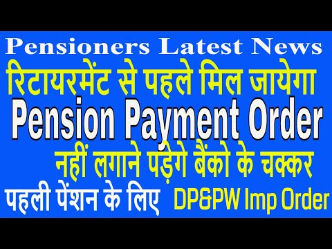 Simplification of Pension Procedure_Pensioners latest News_Dept or Pension&Pensioners Welfare order