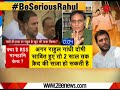 Taal Thok Ke: What is the motive behind Rahul Gandhi's statement on RSS? Watch special debate