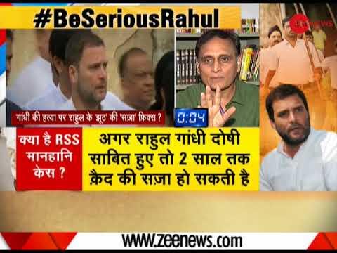 Taal Thok Ke: What is the motive behind Rahul Gandhi's statement on RSS? Watch special debate