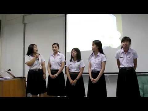 บรรยากาศการบรรยายในชั้นเรียนกลุ่มที่ 3