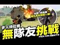 中boob - YouTube