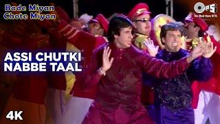 Assi Chutki Nabbe Taal | Amitabh | Govinda | Raveena | Ramya | Udit | Sudesh |Bade Miyan Chote Miyan