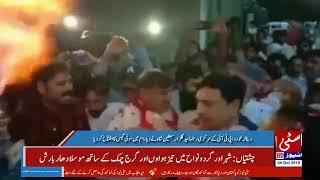 Raina Khurd: PTI Central Leader Syed Gulzarbatin Shah inaugurates Sui gas in Diya Ram