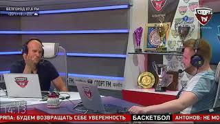 Велосепидист Денис Дмитриев на «Спорт FM». 19.05.2018