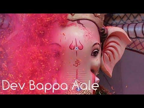 Aai Devbappa Aale ( Ganpati Special  Dj Remix Song 2018 ) 3D Ashu Music |