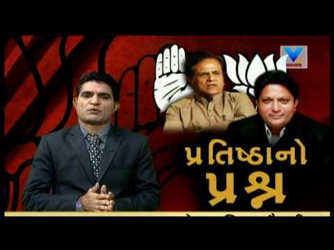 "Debate on ""Prestige of Congress in Gujarat"" with Isudan Gadhvi   Vtv News"