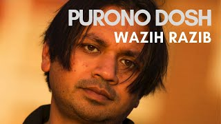 Purono Dosh Anupam Roy Ft Wazih Razib Mp3 Song Download