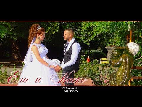 Сватба на Наско и Ели Пазарджик 2017 video mutko full hd