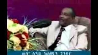 Ethiopian comedy - Dokile and Demissie