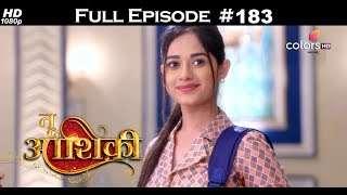 Tu Aashiqui - 25th May 2018 - तू आशिकी  - Full Episode