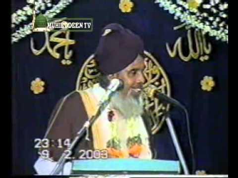 Ibrahim Rabani Hazrath -tamil bayan - Kksnp 2003