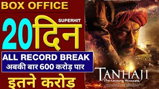 Tanhaji Box Office Collection, Tanhaji 18th Day Collection, Ajay Devgn, Tanhaji Movie Collection