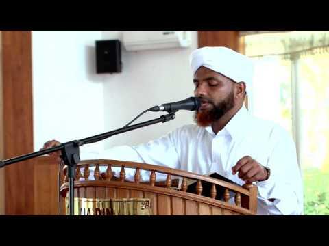School Of Quran 17 1 2016