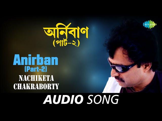 Anirban-Part2(Sei Phele Asha)   Audio   Nachiketa Chakraborty