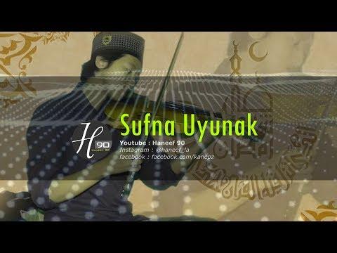 Karaoke Gambus Sufna uyunak lengkap dengan liriknya | Haneef 90