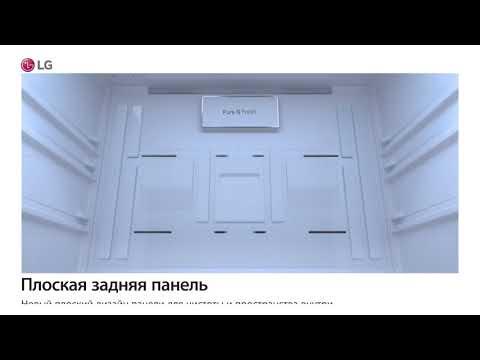 Премиальный компактный дизайн. Холодильники LG Side-by-Side с технологией DoorCooling+