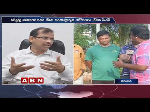 Tirupati Public Opinion Over Chandrababu Writes Letter To EC Over Restrictions in AP | Public Point