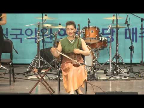 국립국악원 기획공연-빛나는 불협화음: 강은일 해금플러스(Kang Eun-il Haegeum Plus), AUX(억스)[2015.05.03.]