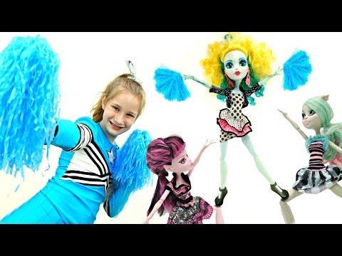 Куклы МОНСТЕР ХАЙ учатся ЧEРЛИДИНГУ 👯 Танец кукол Мультики для Девочек / Видео с куклами