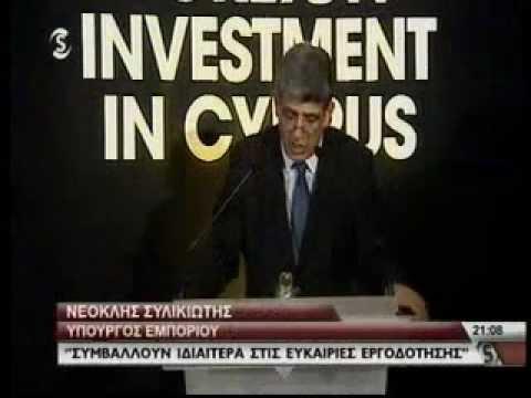 Laureate receives prestigious Cyprus Investment Promotion Agency (CIPA) International Award