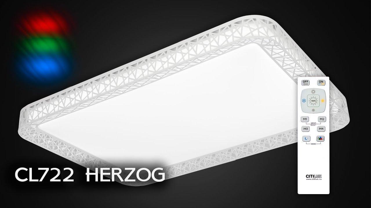 Люстра потолочная Светодиодная с пультом Citilux Герцог CL722080RC Белый