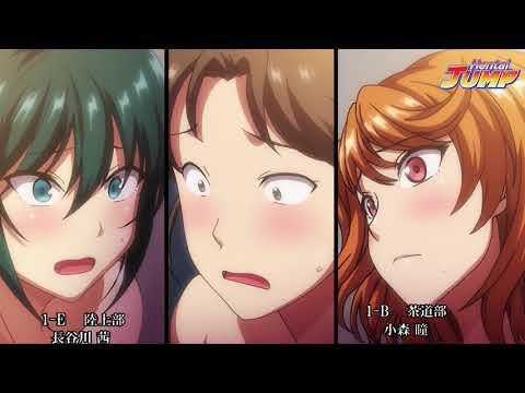 สปอย Saimin Seishidou ลวงจิตบังคับร่าง ตอนที่ 2