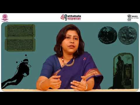 Post Gupta Coinage of North India Types Variations