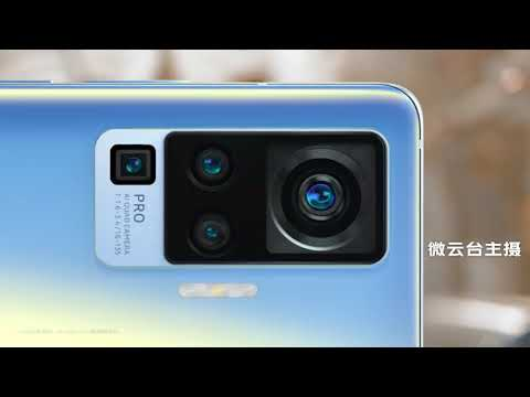 Vivo X50 Pro official Teaser #4 Don't Fear Shaking Hands