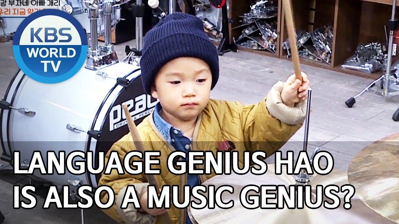 Language genius Hao is also a music genius? [The Return of Superman/2020.02.21]